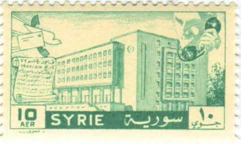 طوابع سورية 1958 - خطة الخمس سنوات للاتصالات