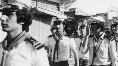 قادة الكشاف في استعراض في اللاذقية بمناسبة مهرجان الكشفية 1975م