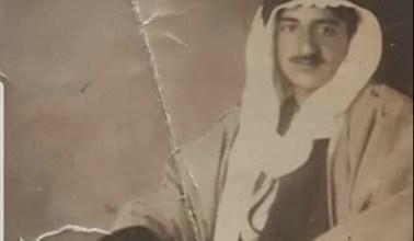 عباوي الصطاف - الرقة عام 1945