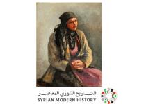 فلاحة 3 عام 1947 .. لوحة للفنان محمود حماد (9)