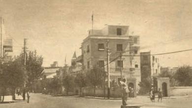 مبنى وزارة الخارجية في ساحة النجمة بدمشق عام 1949م