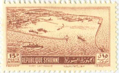 طوابع سورية 1950 - مرفأ اللاذقية