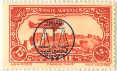 طوابع سورية 1944 -المؤتمر الأول للمحامين العرب