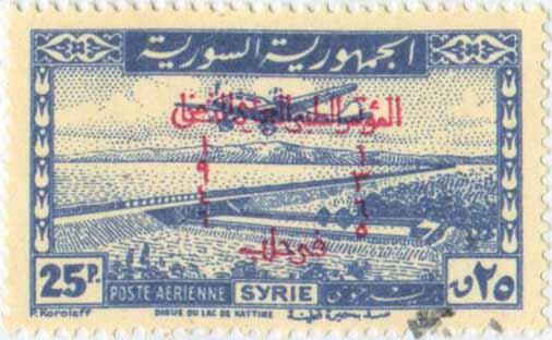 طوابع سورية 1946 - المؤتمر الطبي العربي الثامن
