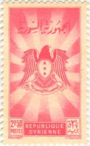 طوابع سورية 1950 - شعار الجمهورية السورية