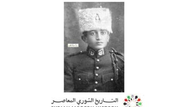 توفيق نظام الدين الطالب في الكلية الحربية عام 1934