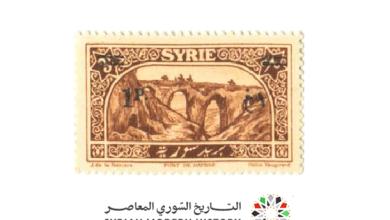 طوابع سورية 1929 - طابع للاستخدام في بطاقات المعايدة