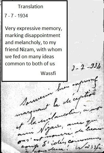 توفيق نظام الدين يتلقى صورة تذكارية من وصفي عام 1934
