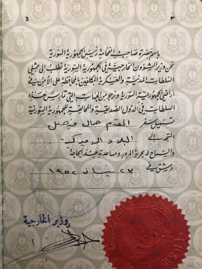 جواز سفر المقدم جمال الفيصل مدير الكلية الحربية إلى أميركا عام 1952