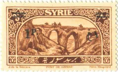 طوابع سورية 1955 - طوابع بمناسبة مؤتمر البريد العربي بالقاهرة