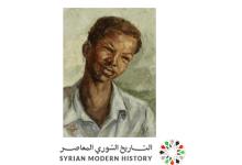 بورتريه عام 1948 .. لوحة للفنان محمود حماد (14)