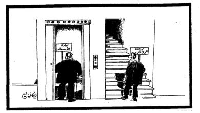 زيادة الأسعار .. كاريكاتير لـ علي فرزات عام 1980