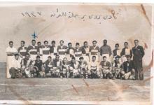 نادي بردى الدمشقي فى العراق عام 1937م