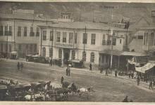 دار البريد في ساحة المرجة في دمشق عام 1922م