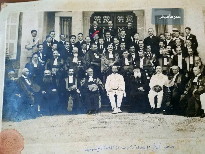 حفل تخرج الأطباء والصيادلة من الجامعة اليسوعية الفرنسية في بيروت عام 1922