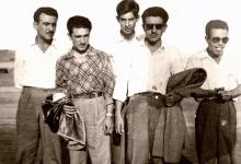 فتيان من الرقة في خمسينيات القرن العشرين