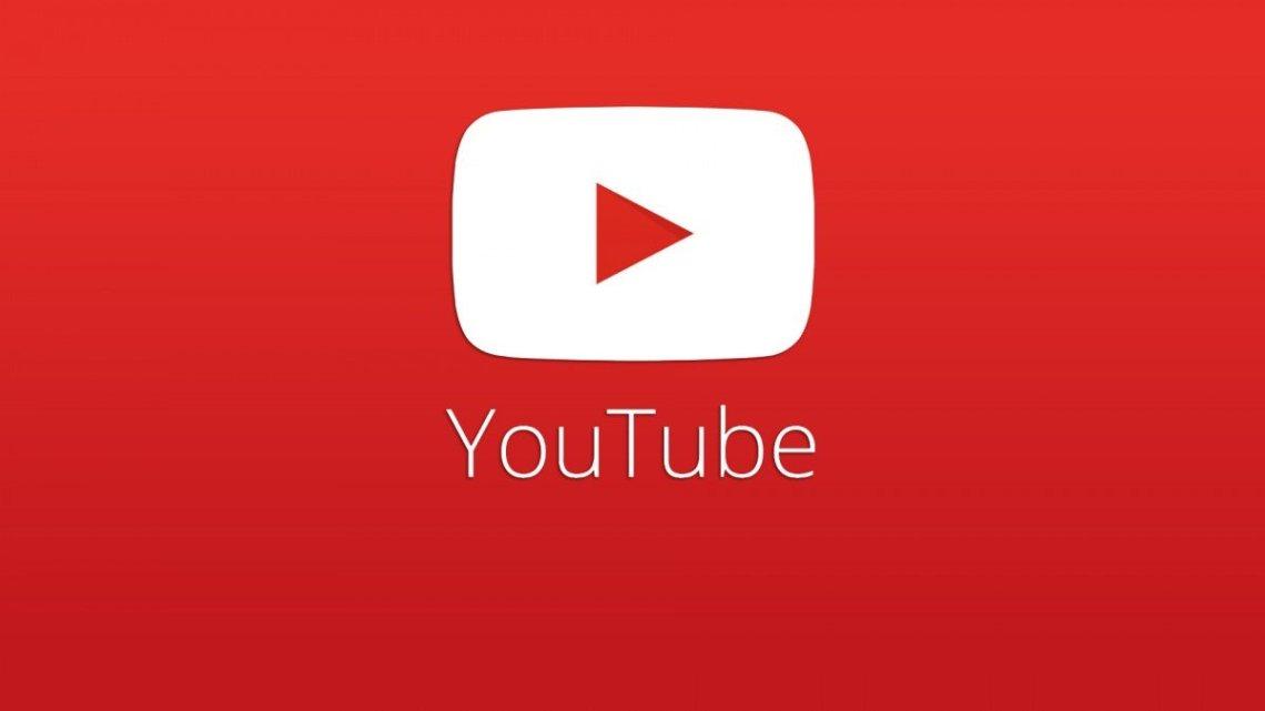 Come accedere al proprio canale Youtube