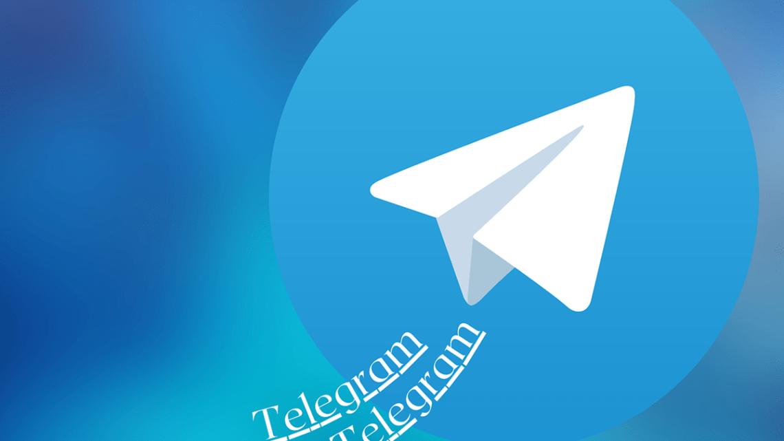 Videochiamate, ora puoi divertirti con gli amici anche su Telegram