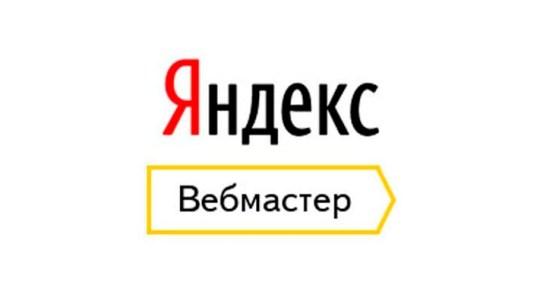 Как настроить свой сайт на инструменте Яндекс Вебмастер.
