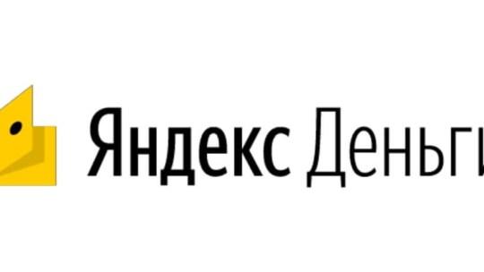 как перевести деньги откуда-то на Яндекс.деньги.