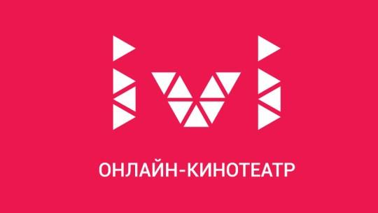 Kак зарегистрироваться на сайте ivi.ru