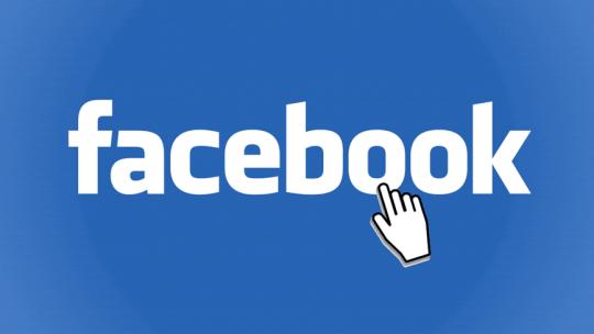 Как изменить название Страницы Facebook