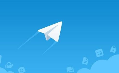 Comment partager un lien de Telegram sur le smartphone