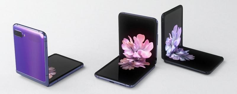 Meet the new Samsung Galaxy Z Flip