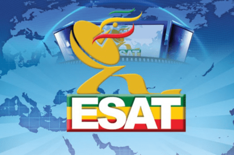 eSAT Global™, announced a satellite-based text services to messaging when cellular coverage is unavailable