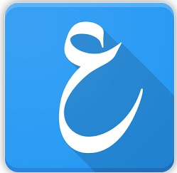 1 249 x 243 - تطبيق الاعراب لتعليم قواعد النحو وتقوية اللغة العربية عبر أجهزة الأندرويد