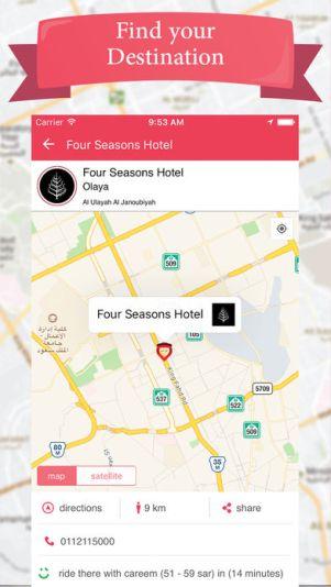 4 - تطبيق Riyadh Directory - فَلَّة الرياض أفضل طريقة لاستكشاف العاصمة الرياض