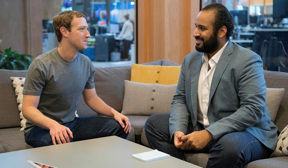 48 Mohammed.jpg.image .975.568 - خطط استثمارية عملاقة للمملكة العربية السعودية مع شركتي فيسبوك وأمازون العالميتين