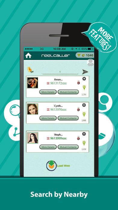 2 7 - تطبيق ريل كولر- دليل هوية رقم المتصل ويسهل لك الوصول إلى أرقام المشاهير وغيرها