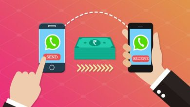 Photo of قريبا سيمكنك إجراء عمليات الدفع الرقمي داخل تطبيق واتساب