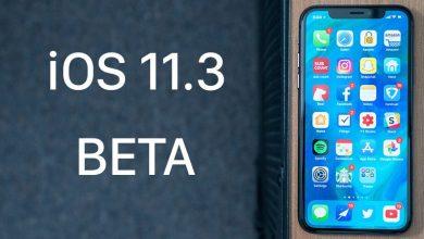 Photo of بالفيديو: تعرّف على مزايا الإصدار التجريبي الثالث من iOS 11.3