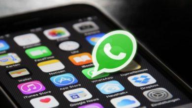 Whatsapp 750x430 1 - تعرف على طريقة مسح رسائل واتساب حتي بعد مرور شهر كامل من ارسالها