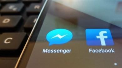 669 - بيان كيفية اختراق القراصنة لحسابات فيسبوك ماسنجر وكيفية إيقافها