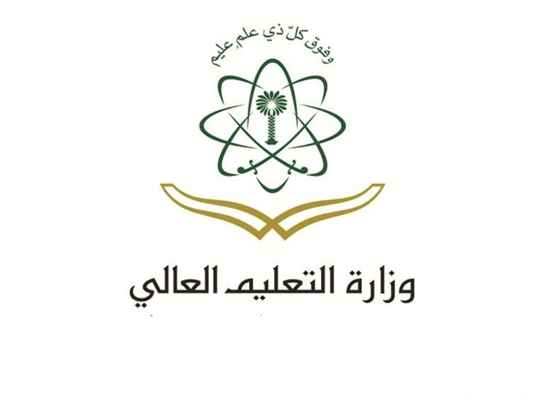 وزاره التعليم العالى2 - تطبيق وزارة التعليم العالي الرسمي يحمل بعض الخدمات الإلكترونية التي تقدمها الوزارة