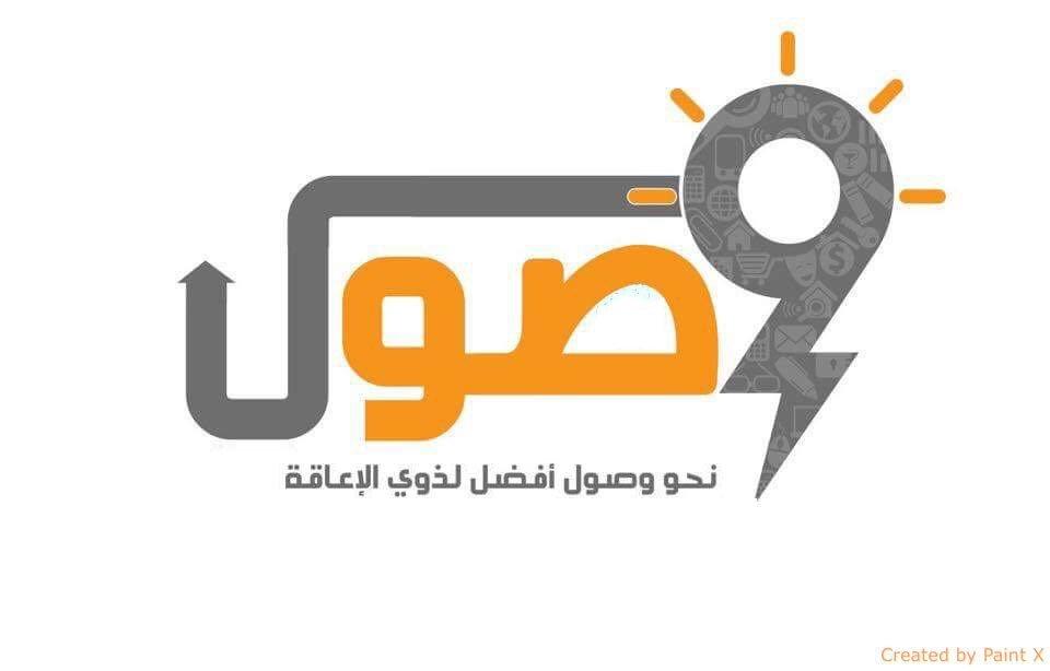 f3le6Hty - برنامج وصول لنقل المرأة العاملة، يهدف لتمكين المرأة من العمل في القطاع الخاص