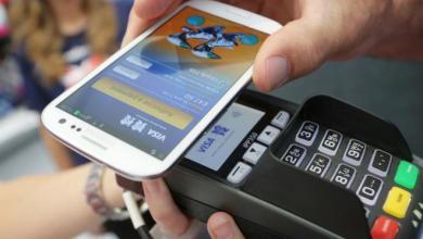 صورة تعرف على تقنية NFC الجديدة المستخدمة في تطبيق مدى، وطريقة معرفة إذا كان جوالك يدعمها