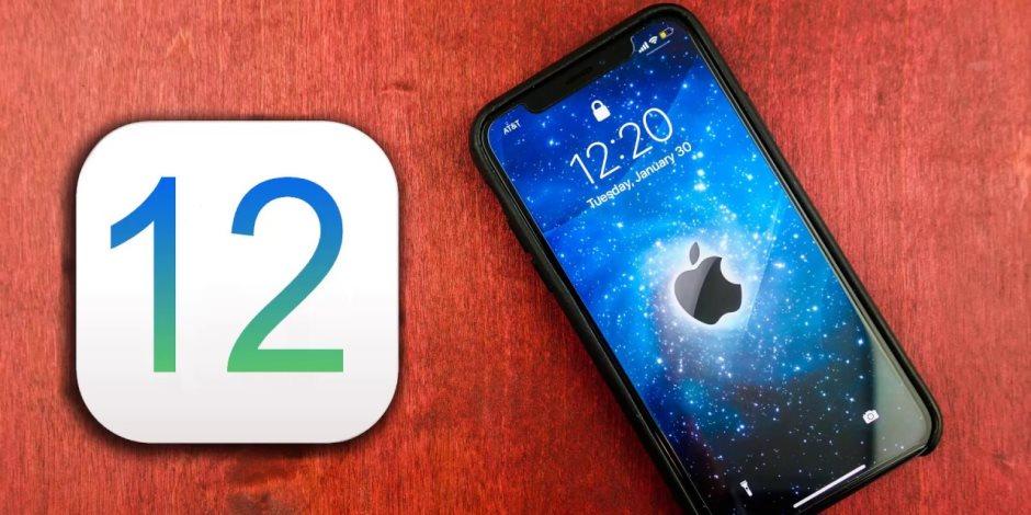 20180606030841841 - بعد اصدار النسخة التجريبية الخامسة من نظام iOS 12 ، إليكم فيديو يوضح أبرز مزاياها