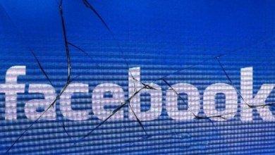Photo of عاجل: بيان من مارك زوكربيرج مؤسس فيسبوك يعلن تعرض 50 مليون حساب للاختراق
