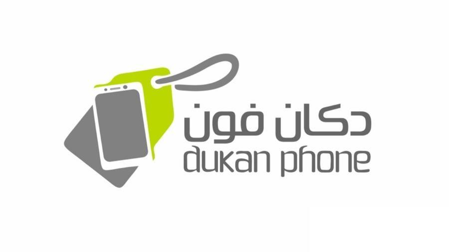 Photo of عرض جديد يقدمه متجر دكان فون سيوفر عليك الكثير من الأموال، تعرف عليه