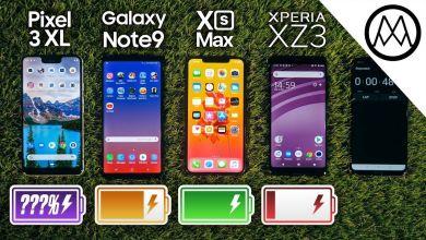 maxresdefault 1 1 - بالفيديو: مقارنة تكشف تفوق هاتف iPhone XS Max على جميع الهواتف الرائدة في قوة البطارية