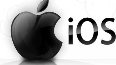 صورة اكتشاف خلل في نظام تشغيل iOS يسمح باختراق الملفات المحذوفة على جوال ايفون X