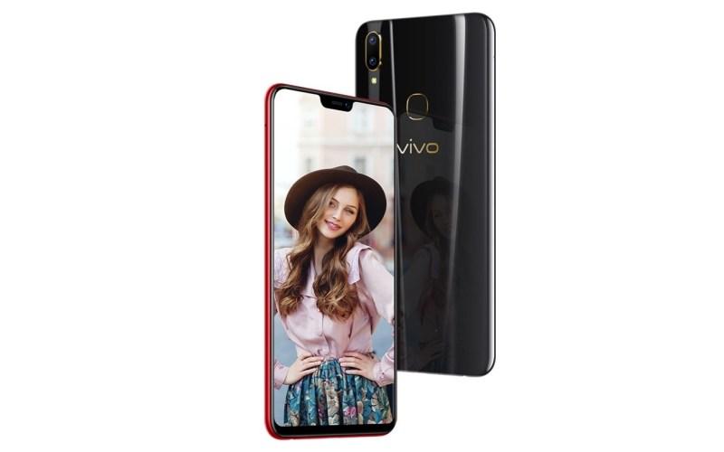 17 1 - شركة Vivo تكشف عن الهاتف Z1 Lite مع المعالج SD626 وشاشة كبيرة وسعر رخيص