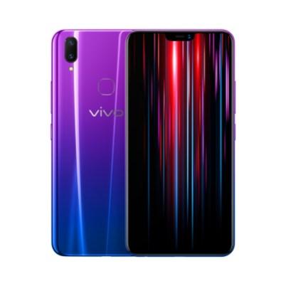 20 2 - شركة Vivo تكشف عن الهاتف Z1 Lite مع المعالج SD626 وشاشة كبيرة وسعر رخيص