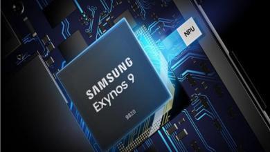 20181114125457711 - سامسونج تكشف رسميًا عن رقاقة معالج Exynos 9820 بمزايا فريدة وأداء قوي