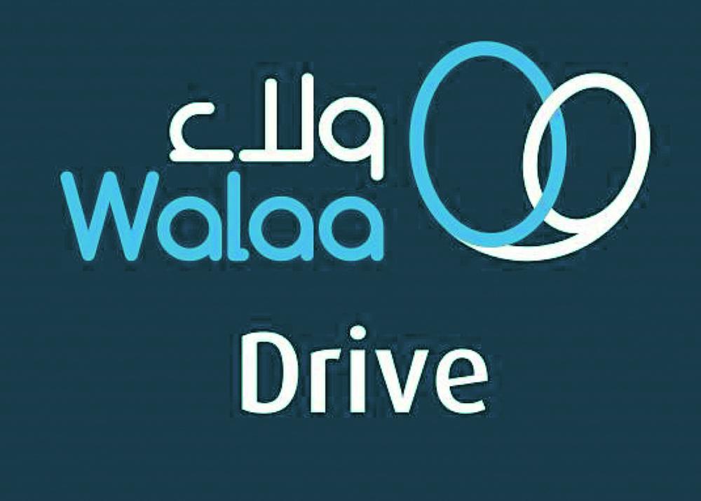 463381 - تطبيق Walaa Drive ولاء درايف يعطيك احصائيه عن سواقتك، عدد الفرملات وغيرها