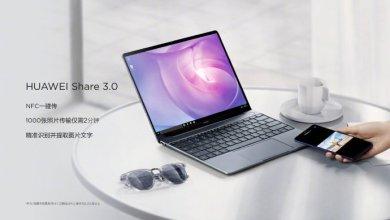 HUawei 13 inch Matebook NFC - خلال حدث خاص بالصين، هواوي تكشف عن لابتوب ميت بوك 13 إنش الجديد
